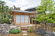南国緑地建設 茶室