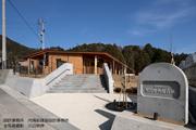 佐川町立黒岩中央保育所