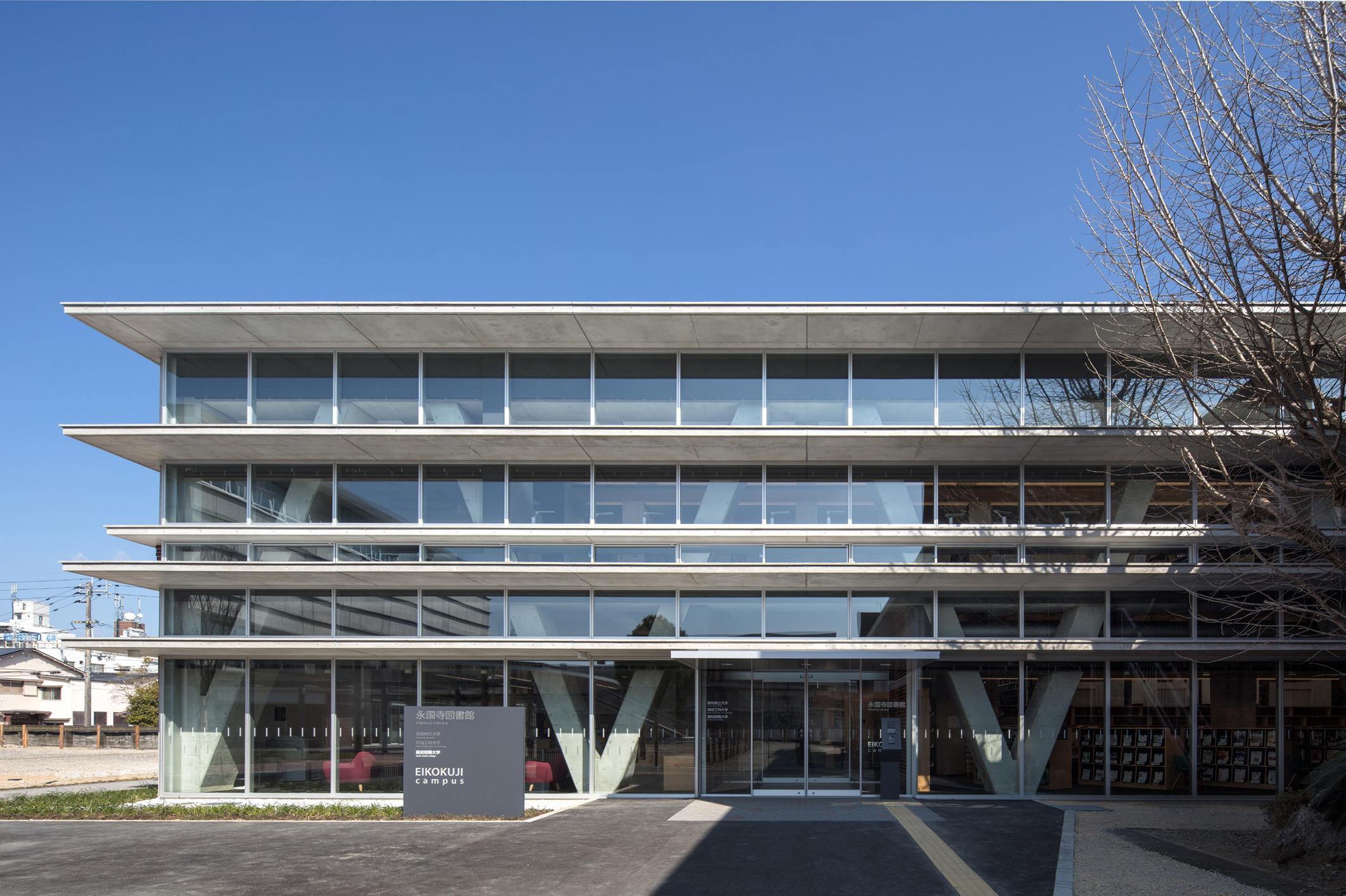 永国寺キャンパス図書館