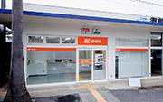須崎郵便局